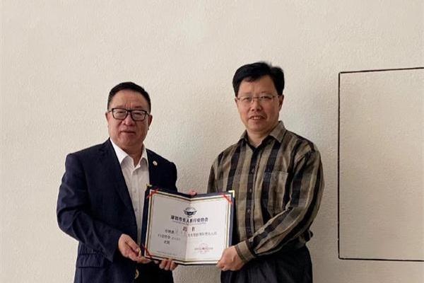 西华大学空天学院执行院长陈金良教授被聘为深无协高级顾问兼专家委员会副主任